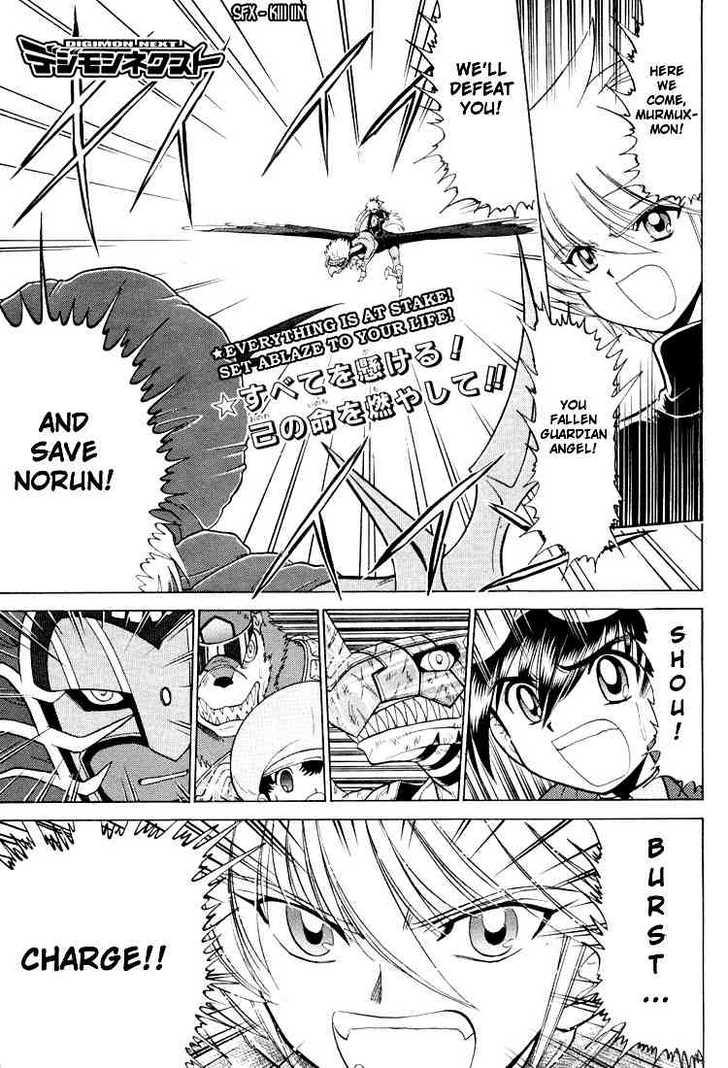 Digimon Next 21 Page 1