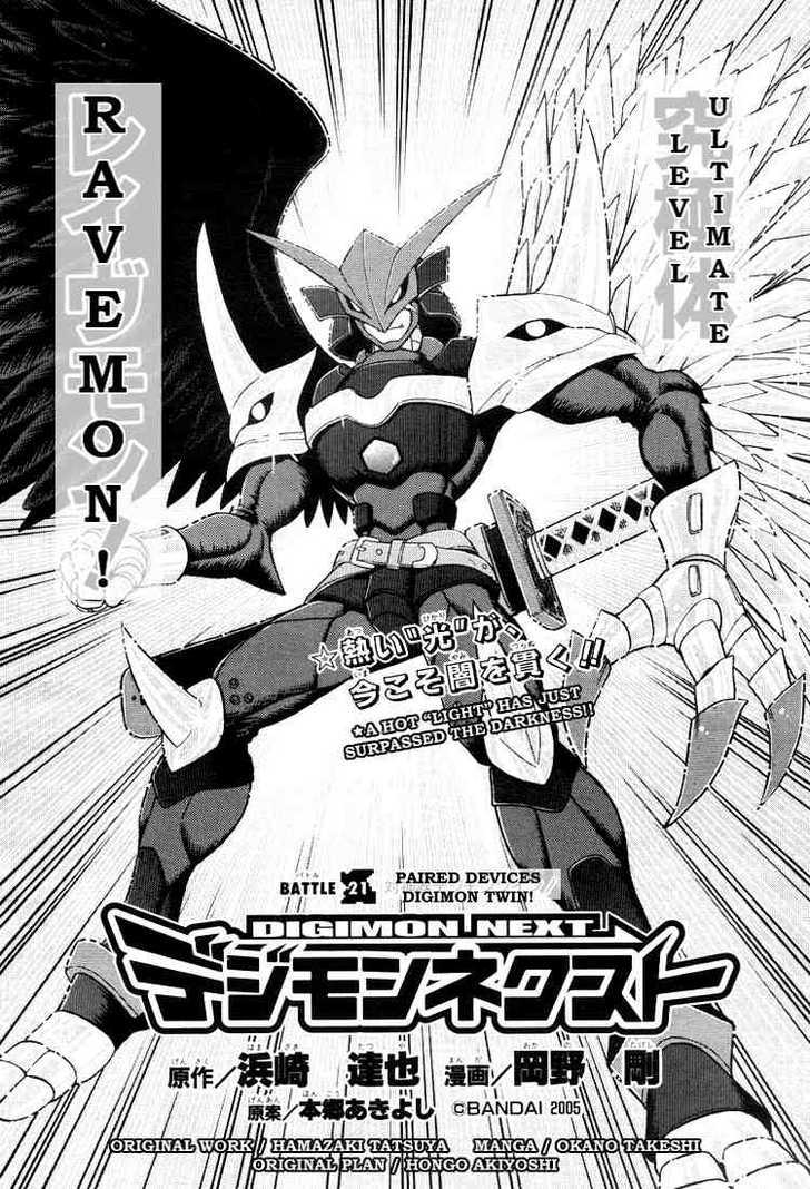 Digimon Next 21 Page 2