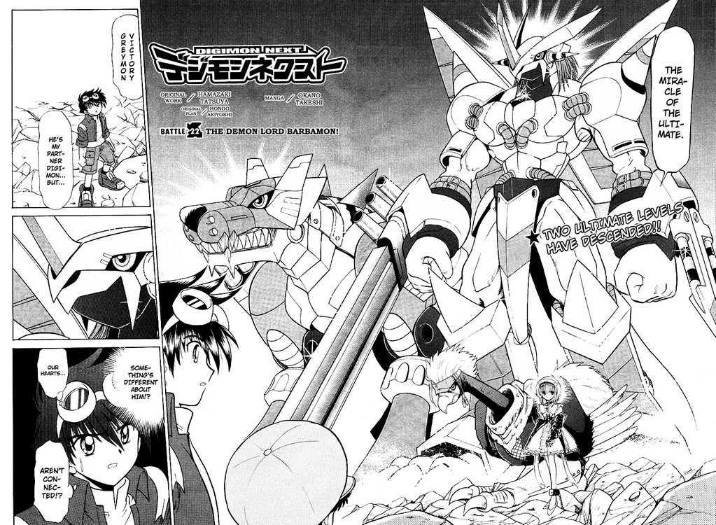 Digimon Next 22 Page 2