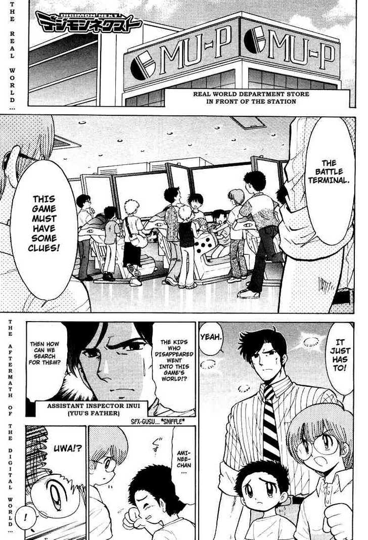 Digimon Next 23 Page 1