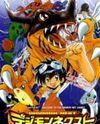 Digimon Next