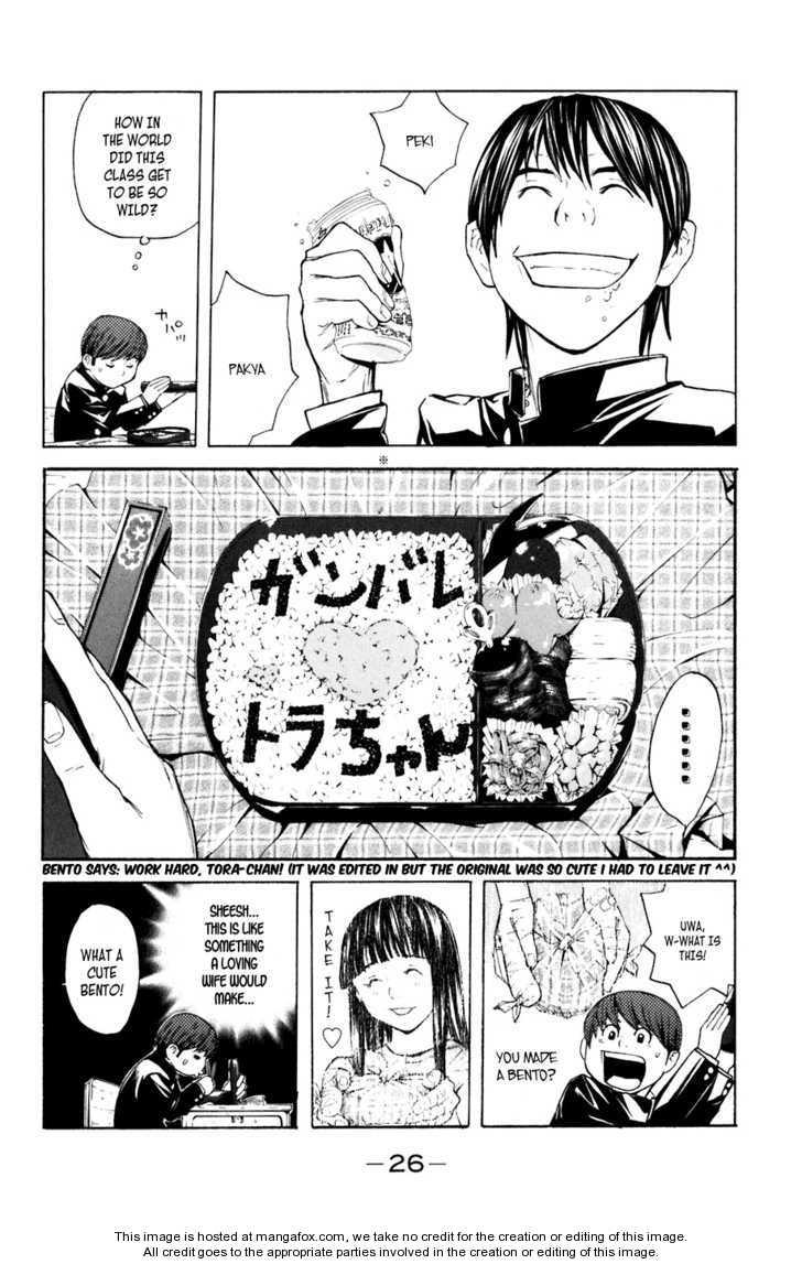 Shibatora 15 Page 2