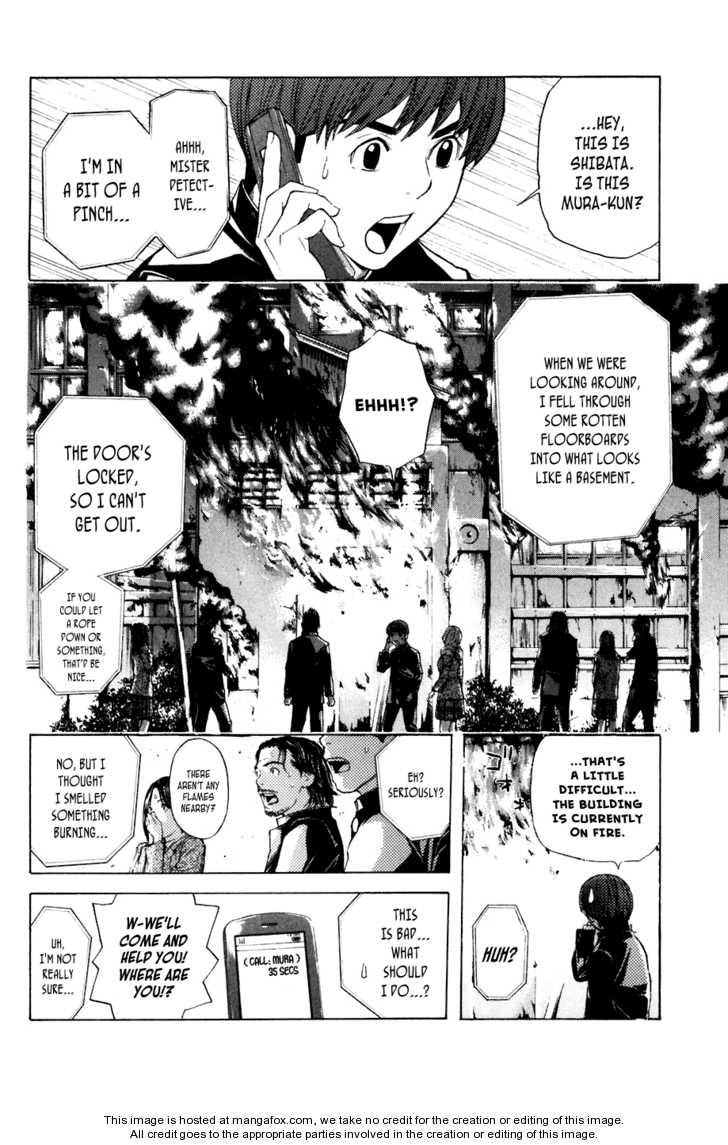 Shibatora 25 Page 2