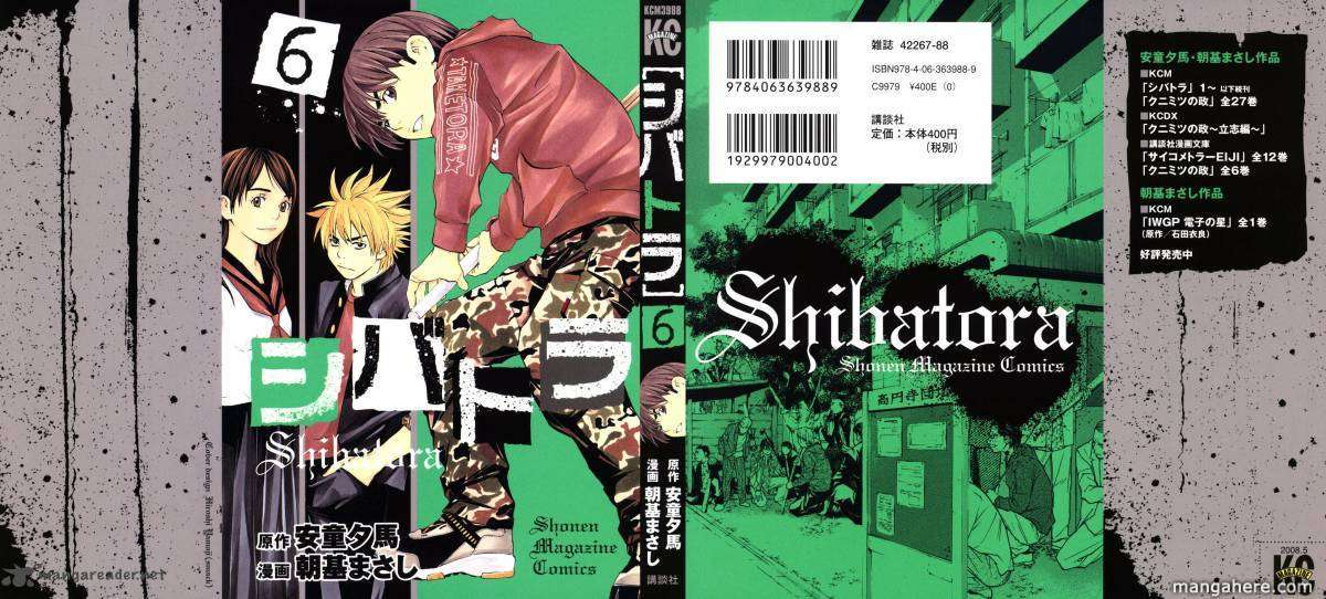 Shibatora 41 Page 1