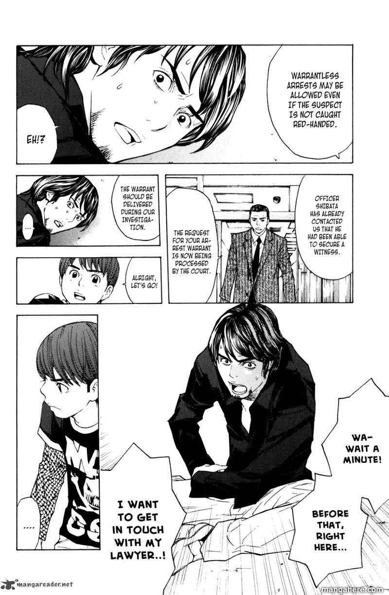 Shibatora 43 Page 2