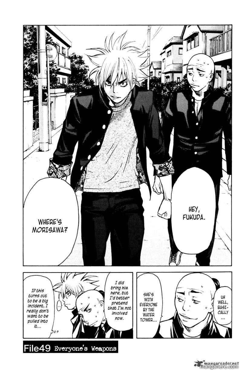 Shibatora 49 Page 1