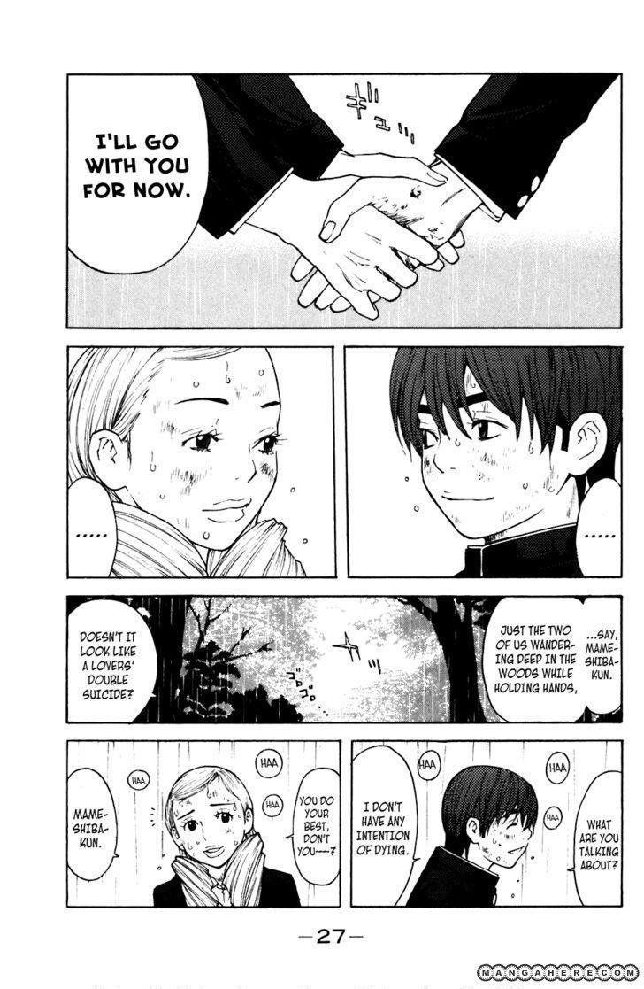 Shibatora 60 Page 3