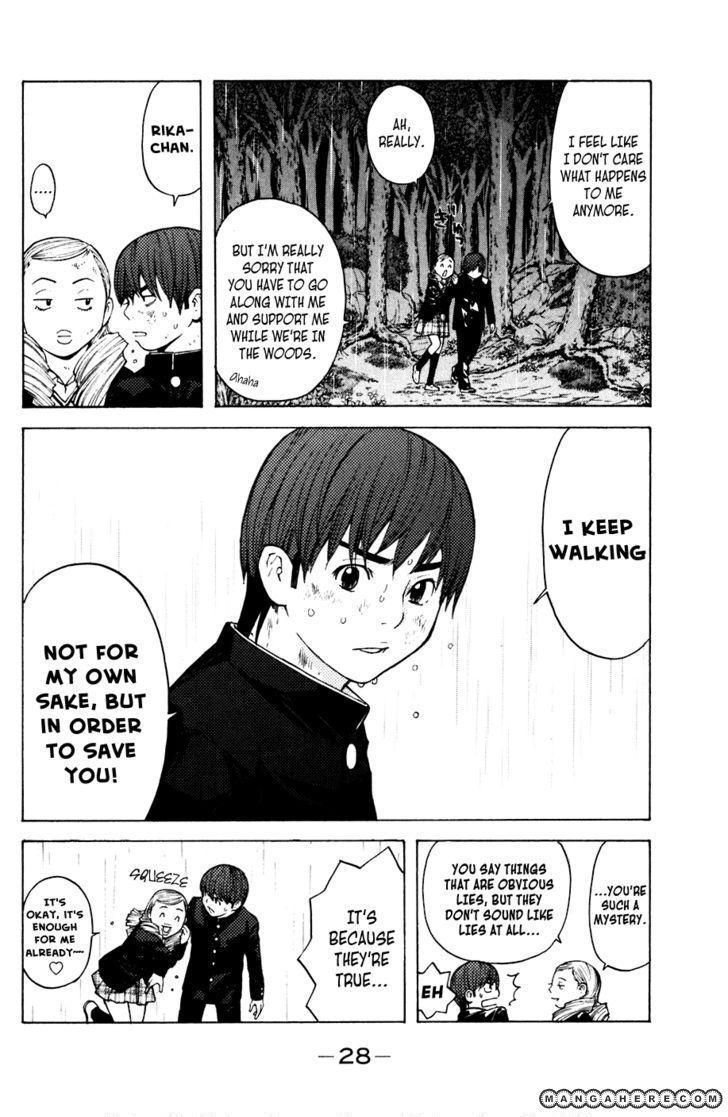 Shibatora 60 Page 4