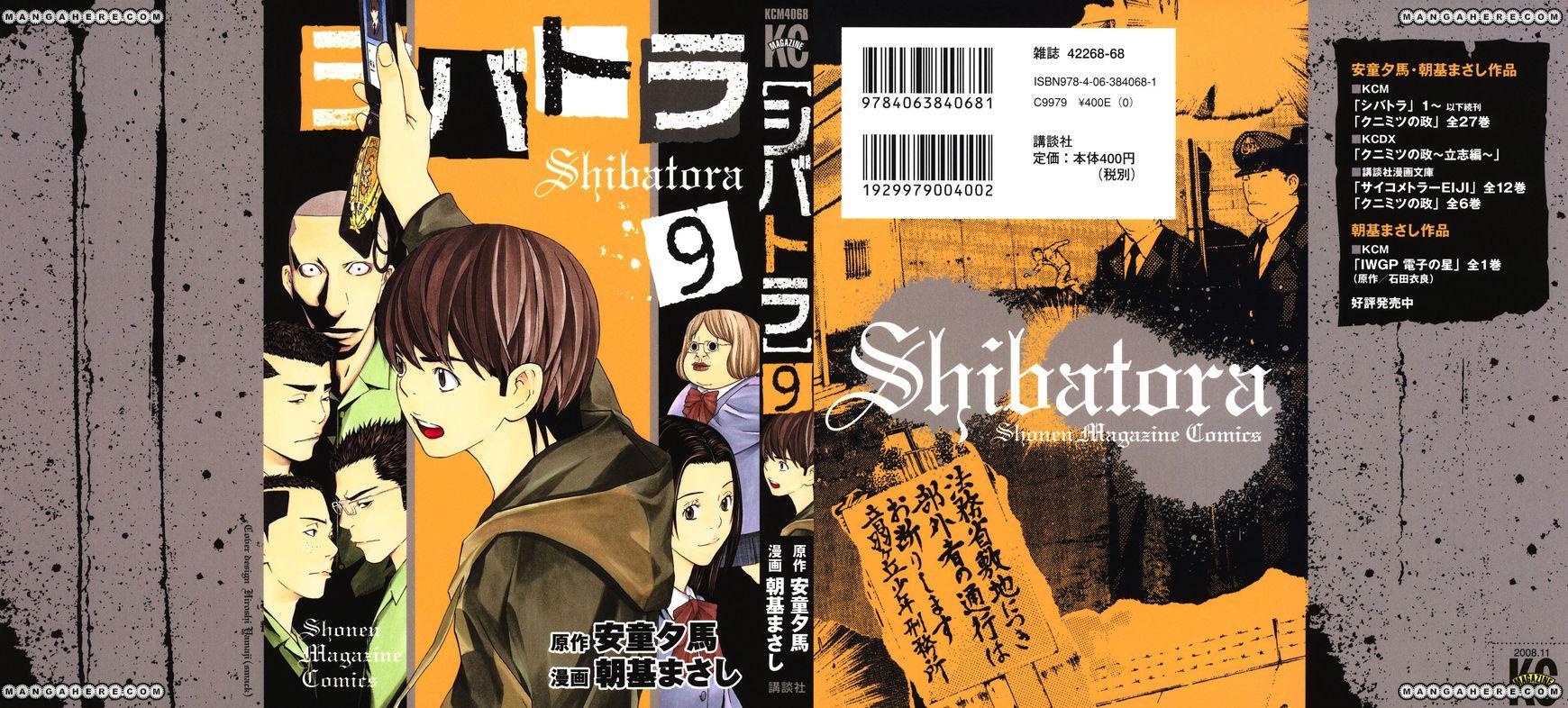 Shibatora 68 Page 2