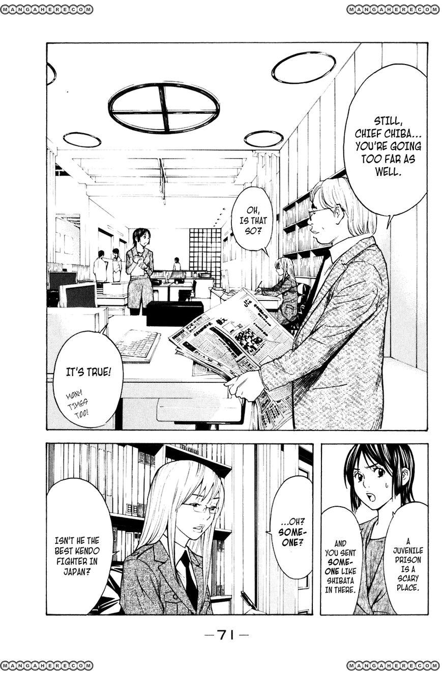 Shibatora 71 Page 4