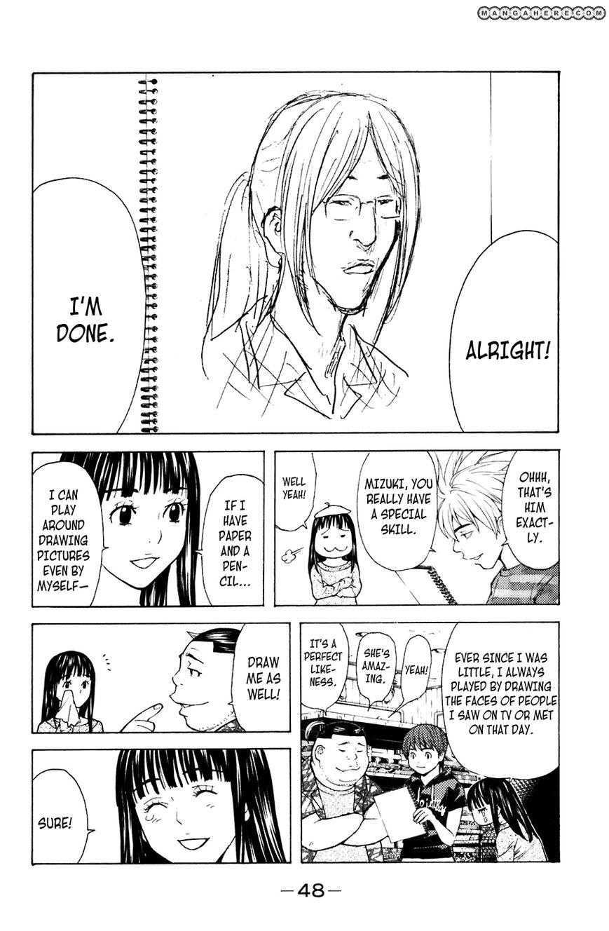 Shibatora 79 Page 2