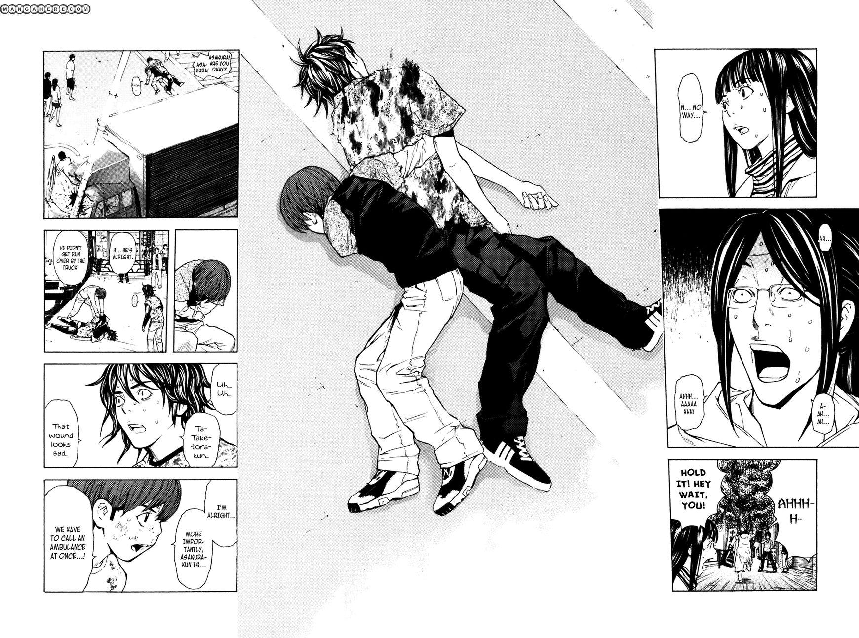Shibatora 83 Page 3