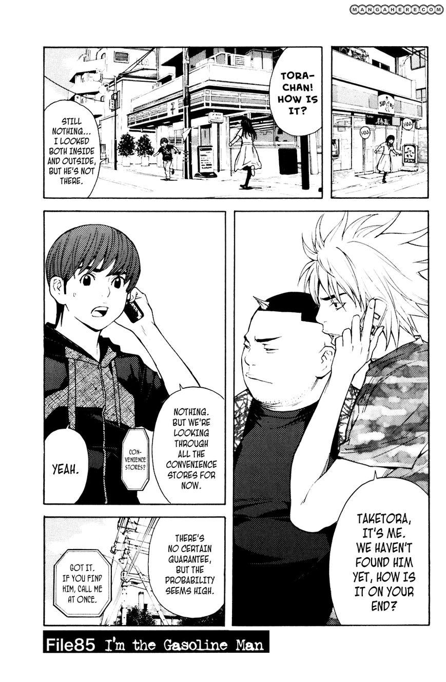 Shibatora 85 Page 1