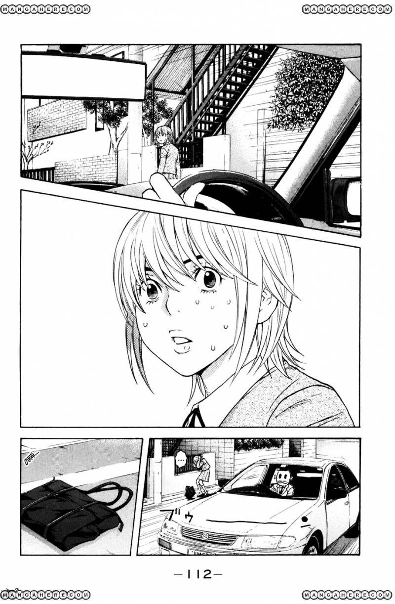 Shibatora 100 Page 2