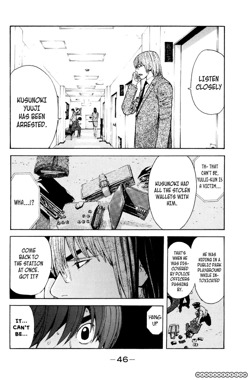 Shibatora 115 Page 2