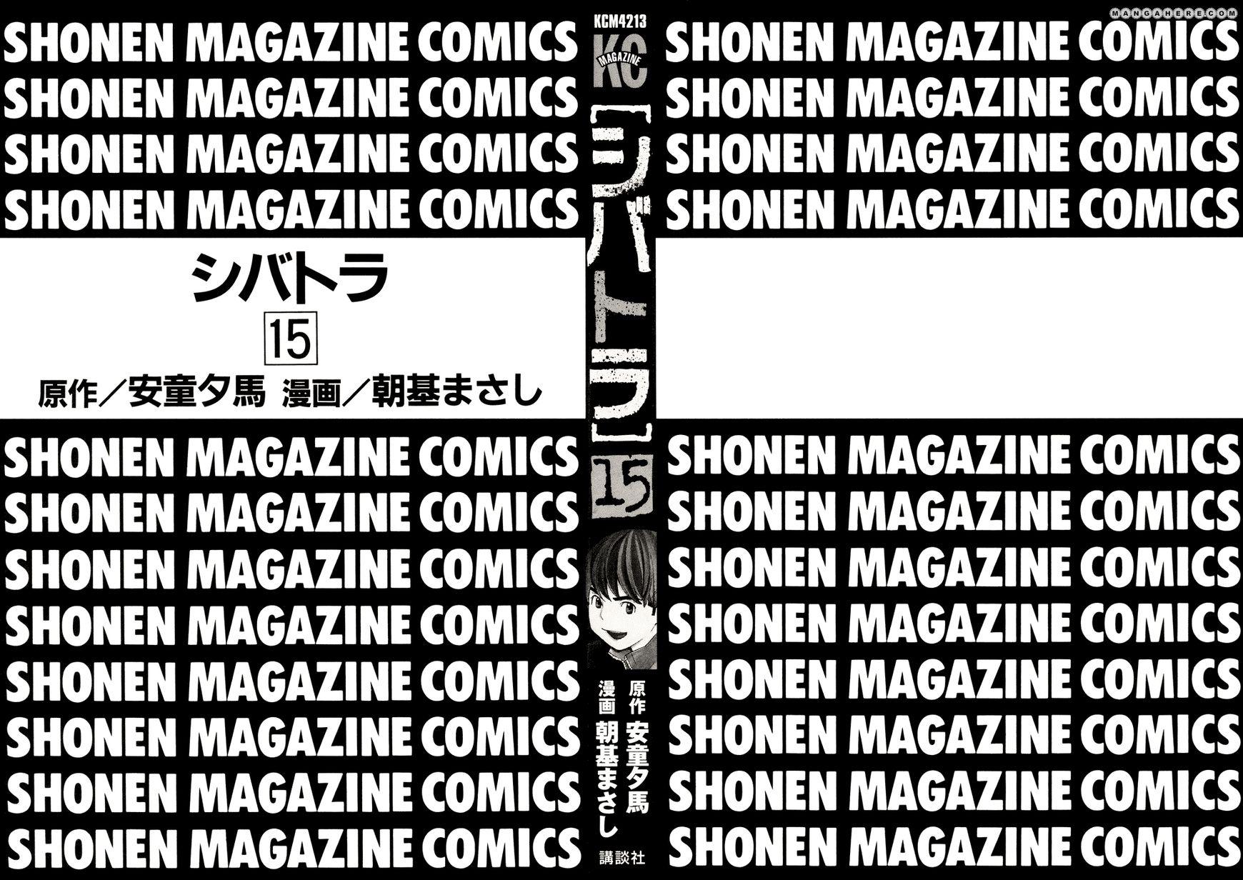 Shibatora 122 Page 2