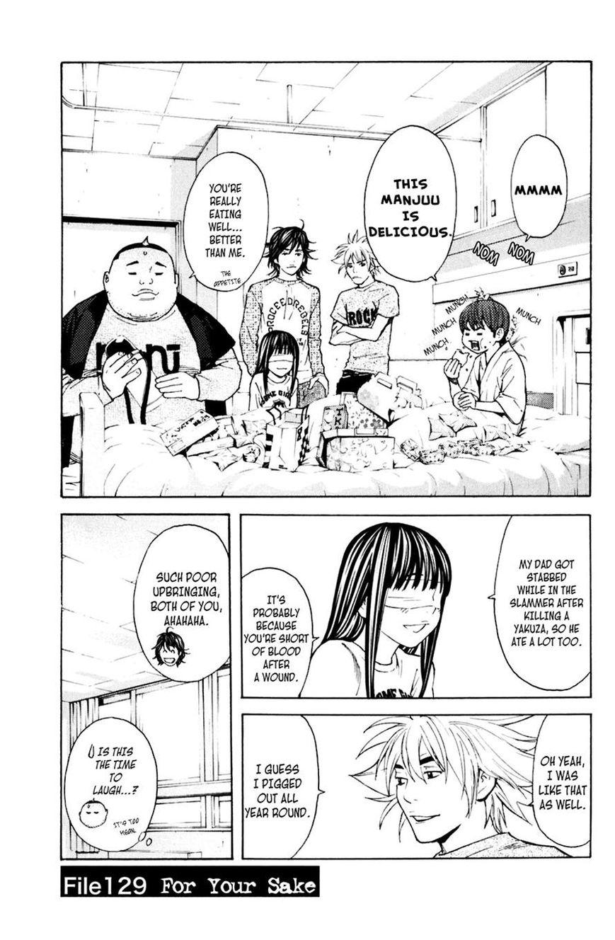 Shibatora 129 Page 1