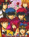 Heart no Kuni no Alice - Easier said than done.