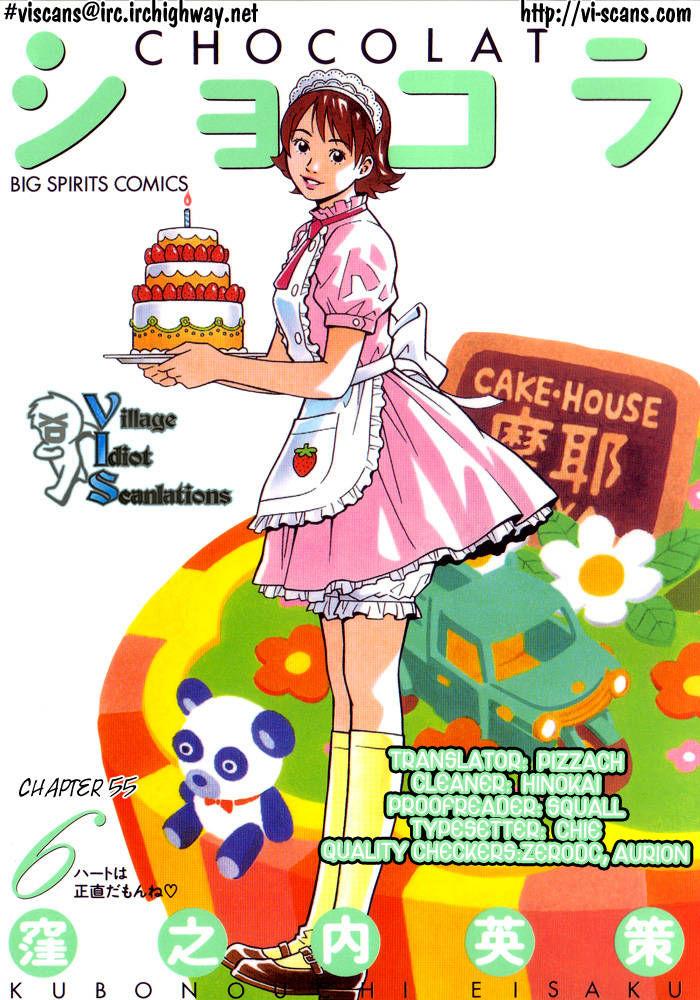 Chocolat (KUBONOUCHI Eisaku) 55 Page 1