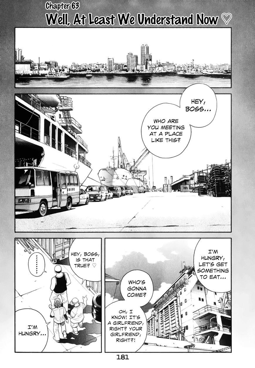Chocolat (KUBONOUCHI Eisaku) 63 Page 2