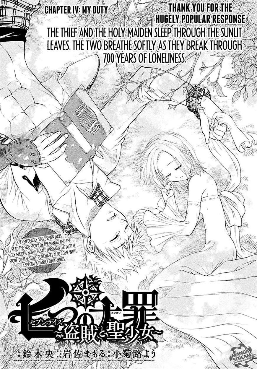 Nanatsu no Taizai: Seven Days ~Touzoku to Seishoujo~ 4 Page 1