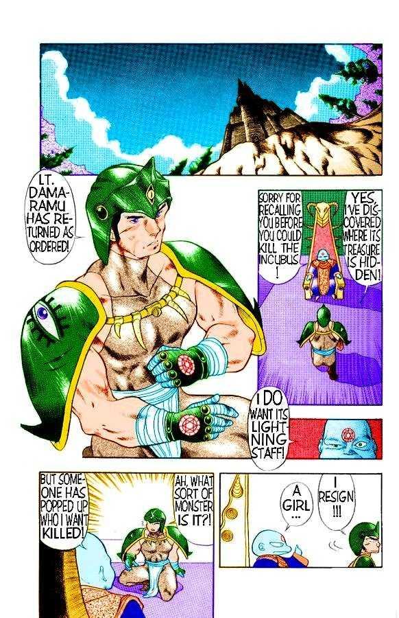 Dragon Half 6 Page 2