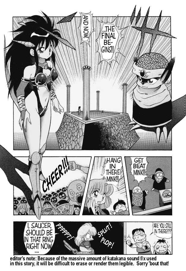 Dragon Half 17 Page 2
