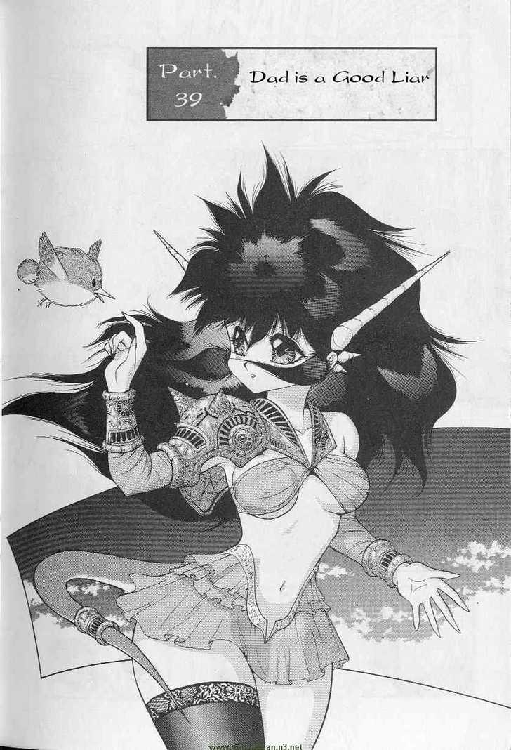 Dragon Half 39 Page 1