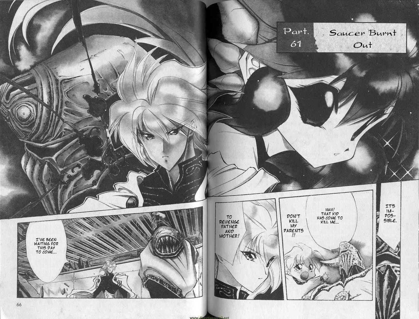 Dragon Half 61 Page 1