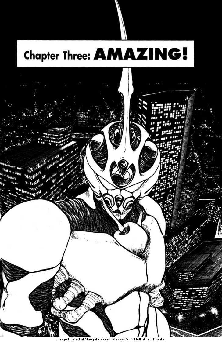 Guyver 9 Page 1