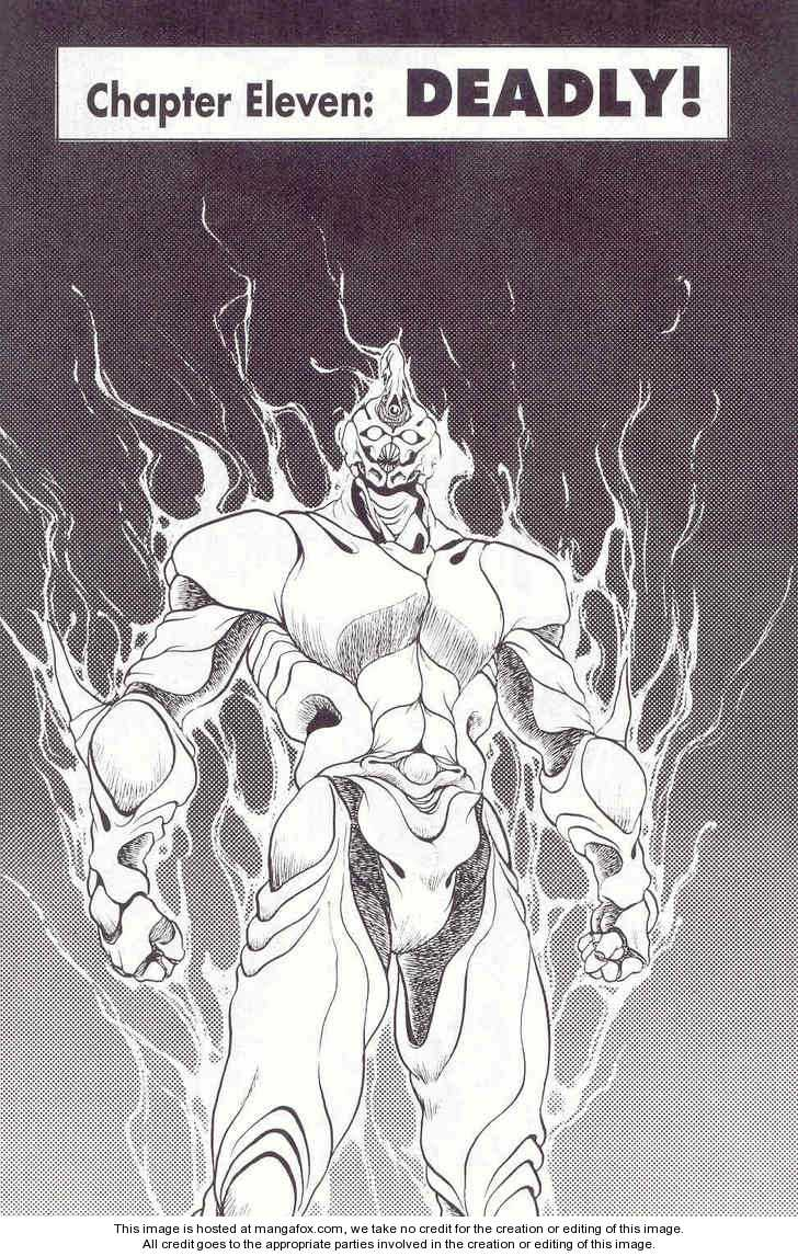 Guyver 11 Page 2