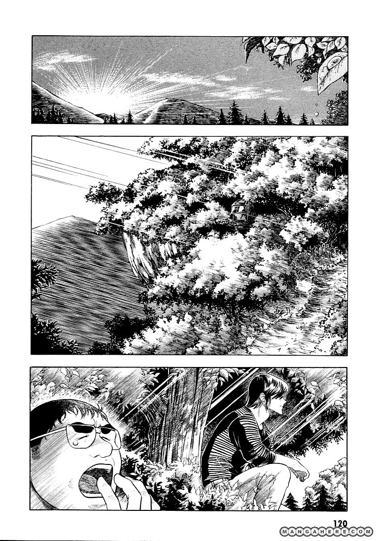 Guyver 26 Page 2