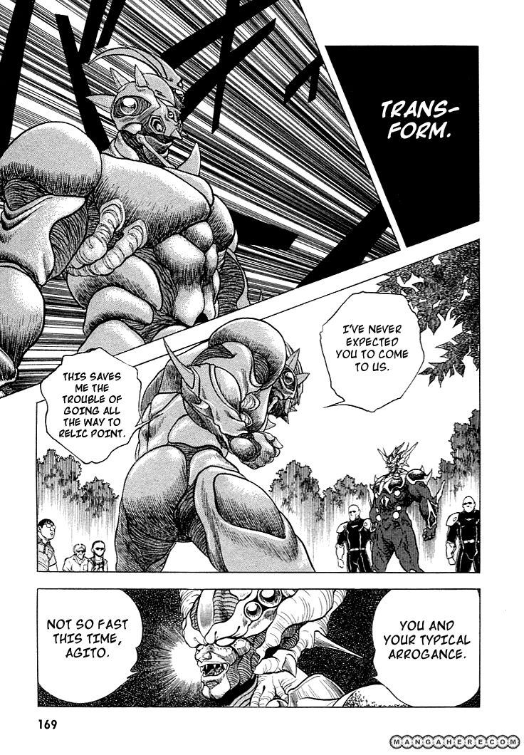 Guyver 28 Page 3
