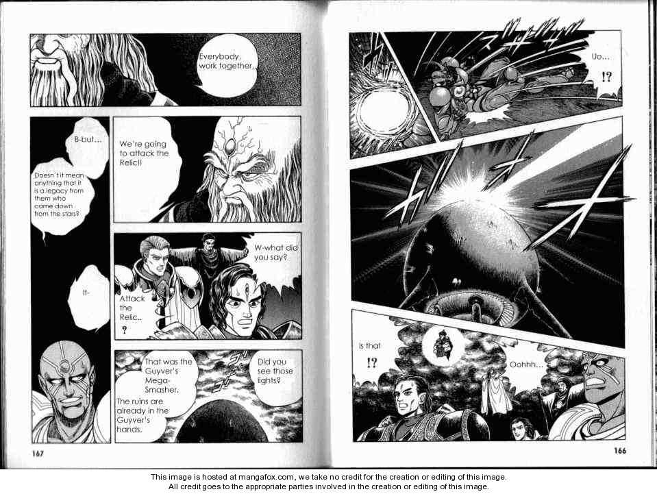 Guyver 52 Page 4