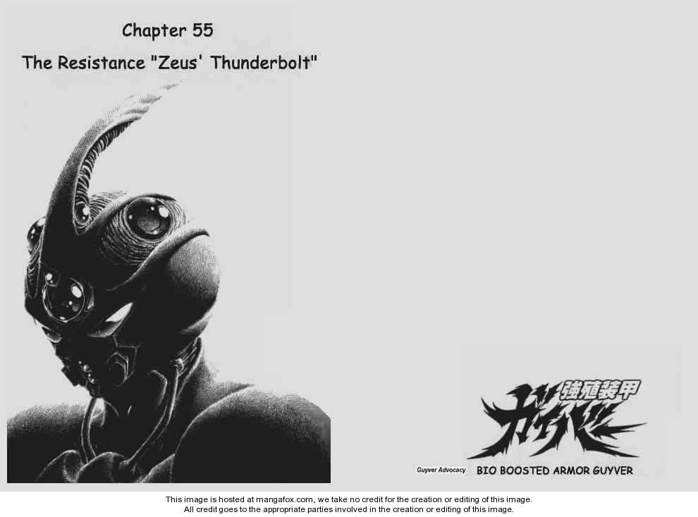 Guyver 55 Page 1