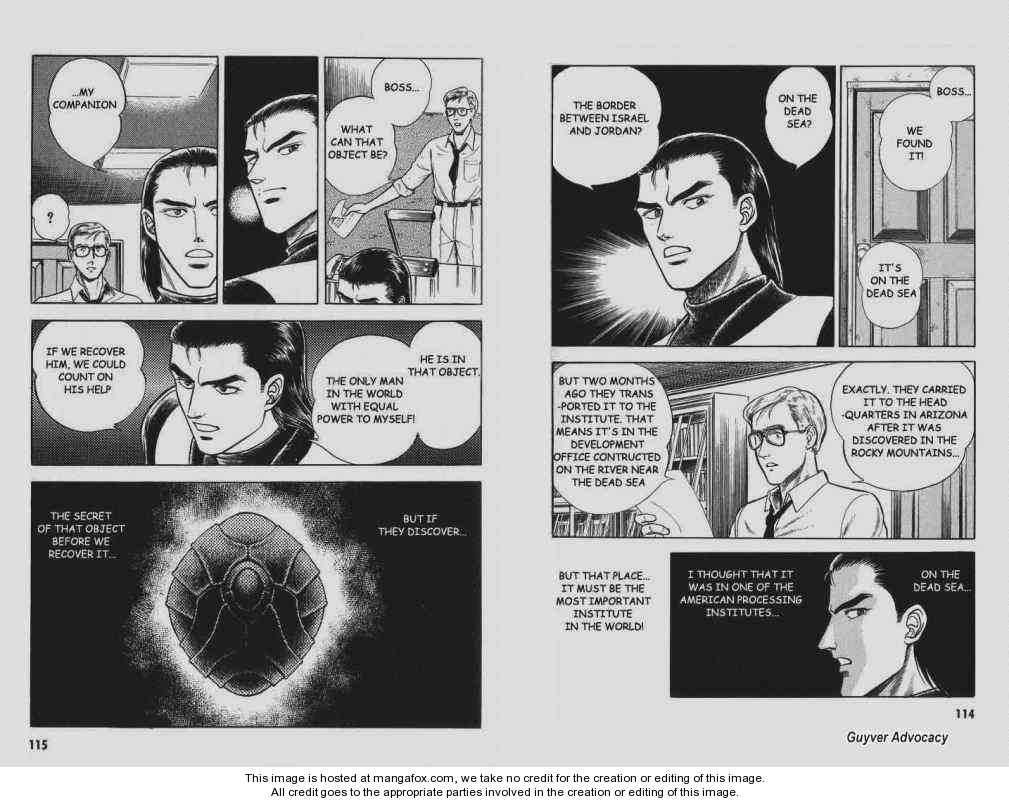 Guyver 56 Page 4