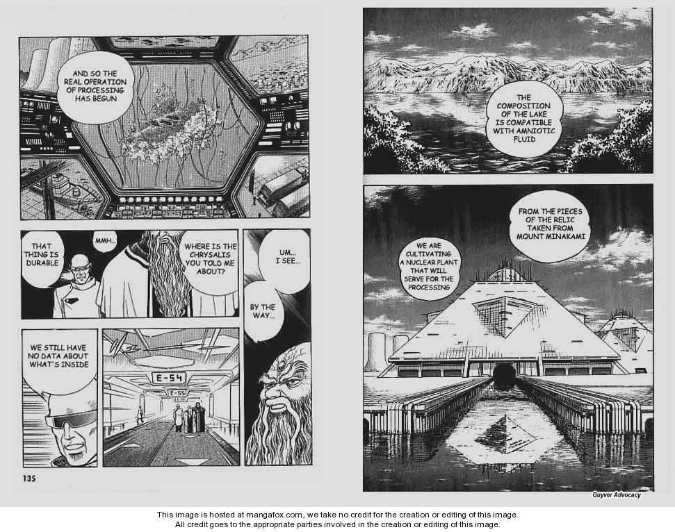 Guyver 57 Page 2