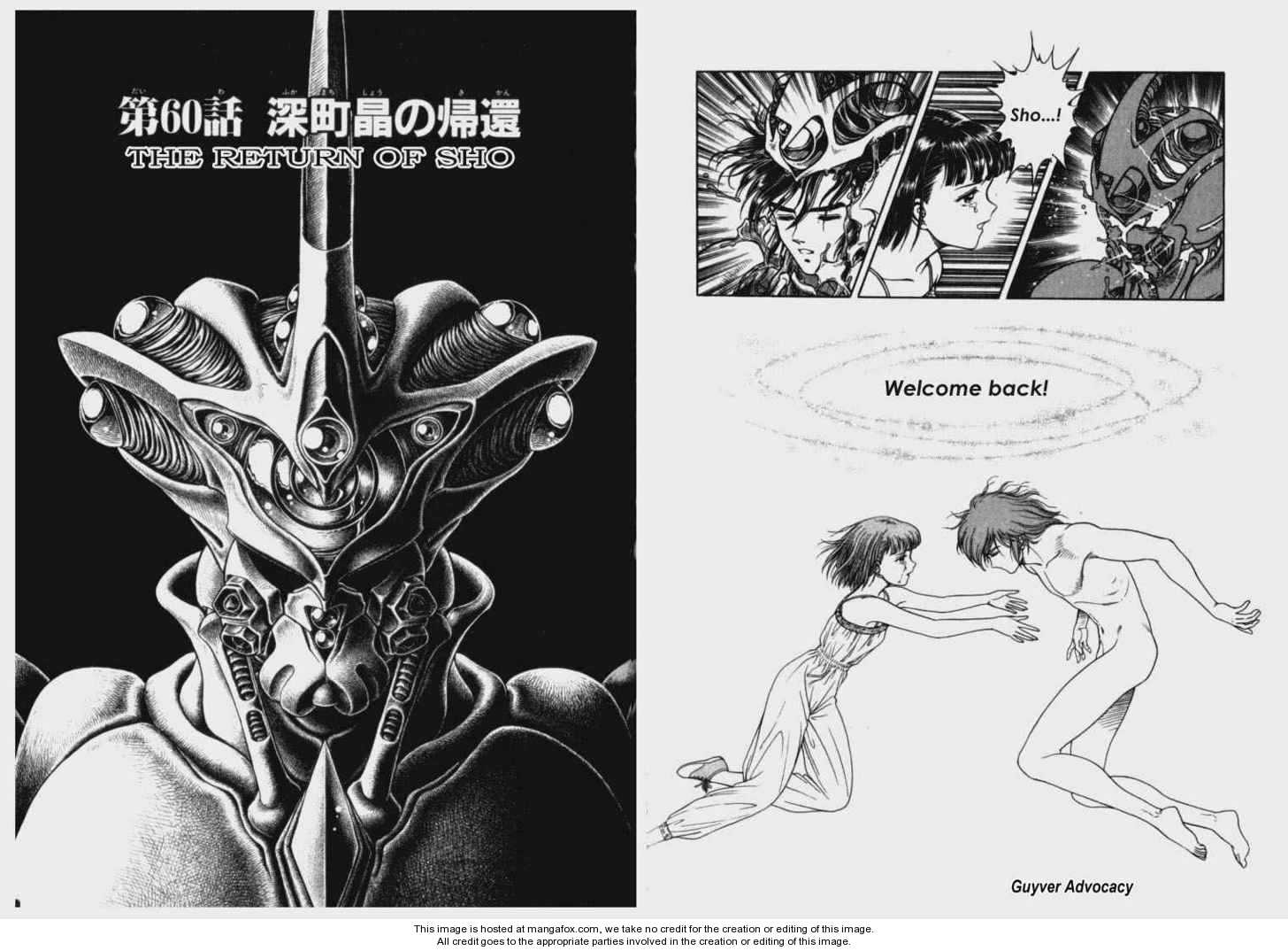 Guyver 60 Page 1