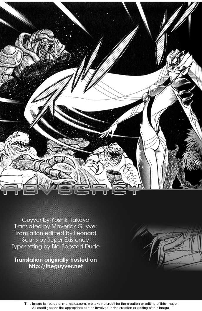 Guyver 0 Page 1