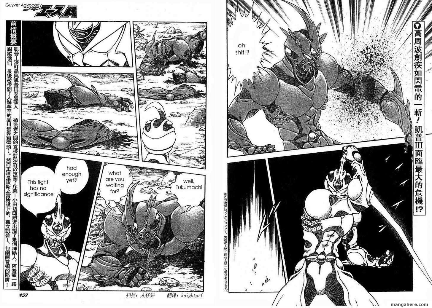 Guyver 180 Page 2