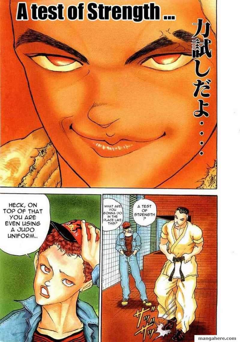 Garouden 1 Page 2