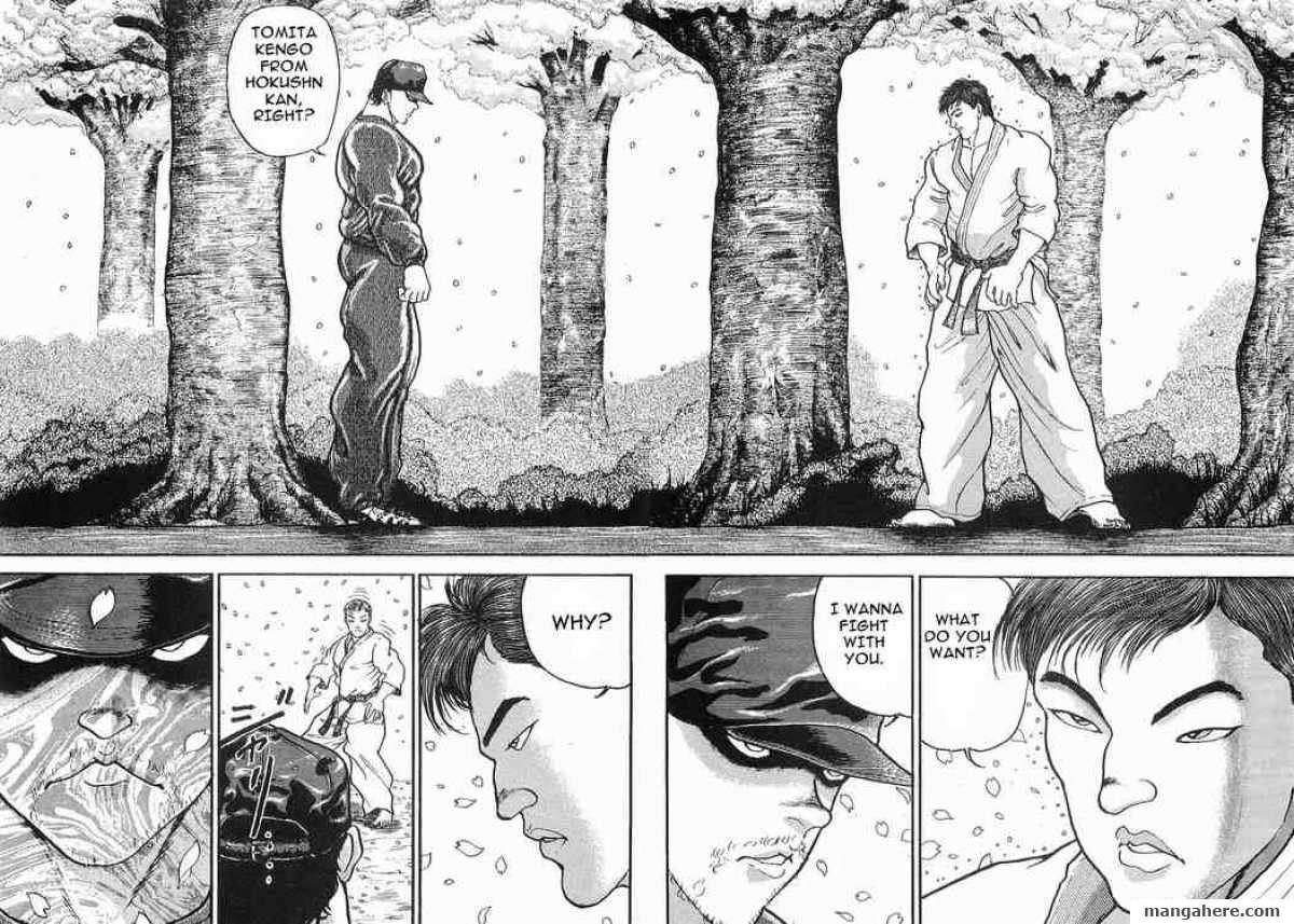 Garouden 7 Page 2