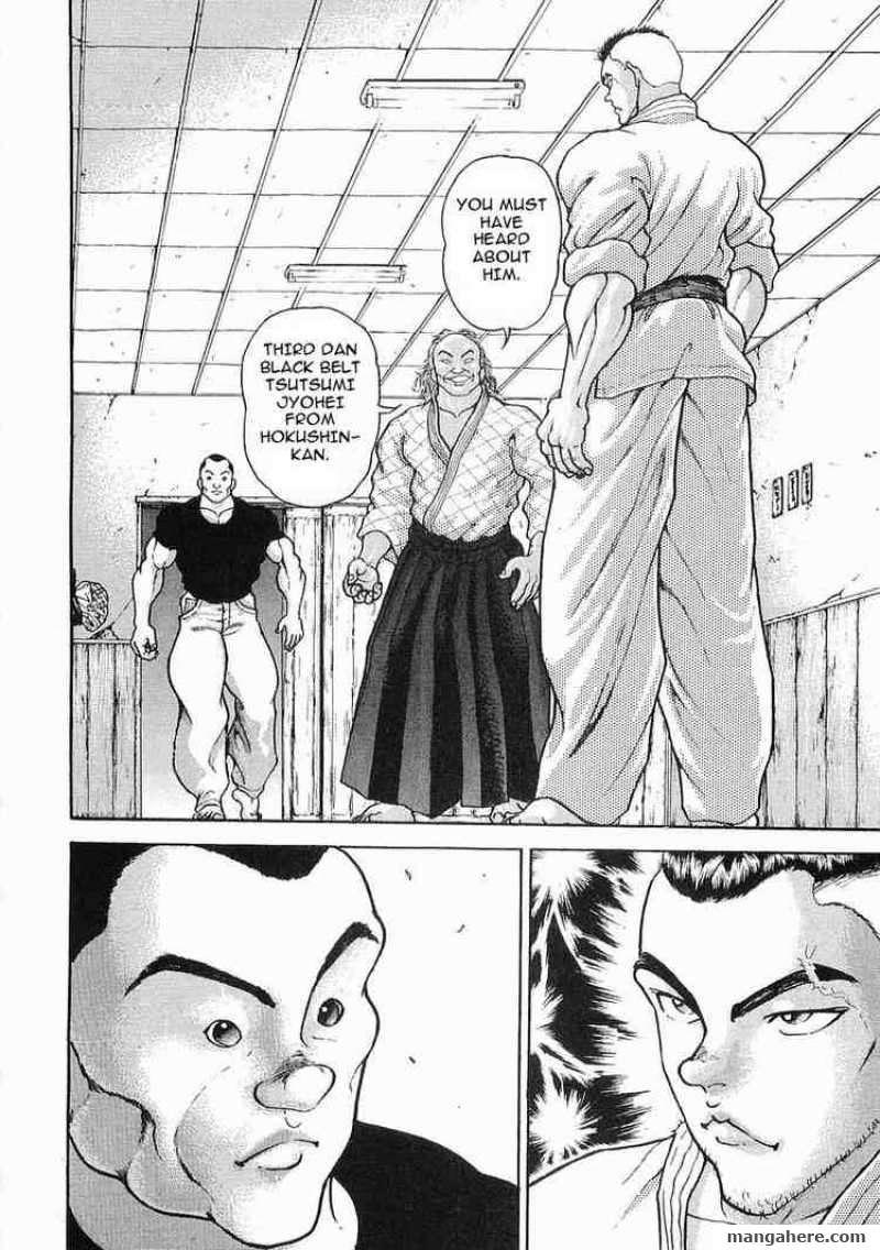 Garouden 19 Page 2