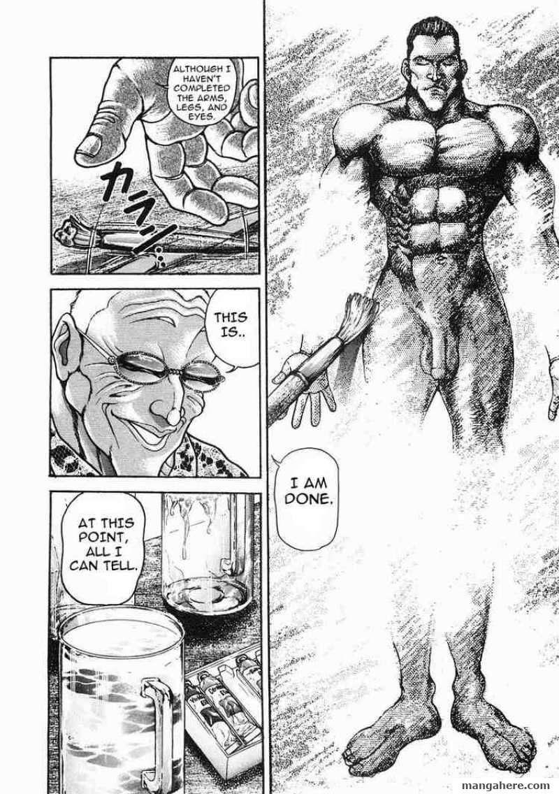 Garouden 37 Page 2