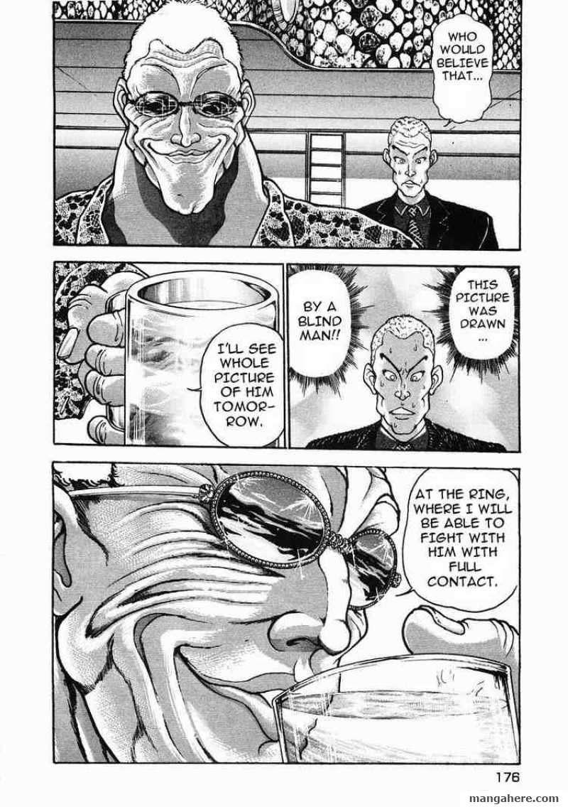 Garouden 37 Page 4