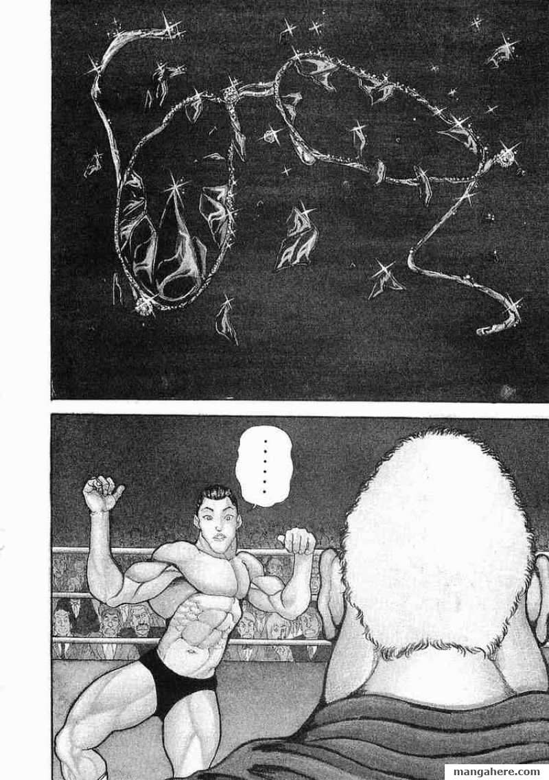 Garouden 39 Page 2