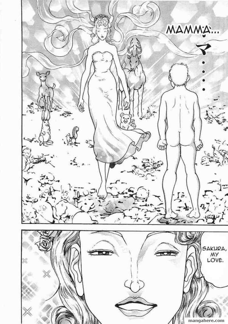 Garouden 53 Page 2