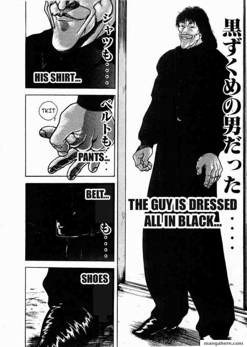 Garouden 64 Page 2