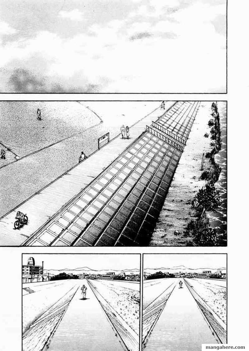 Garouden 72 Page 2