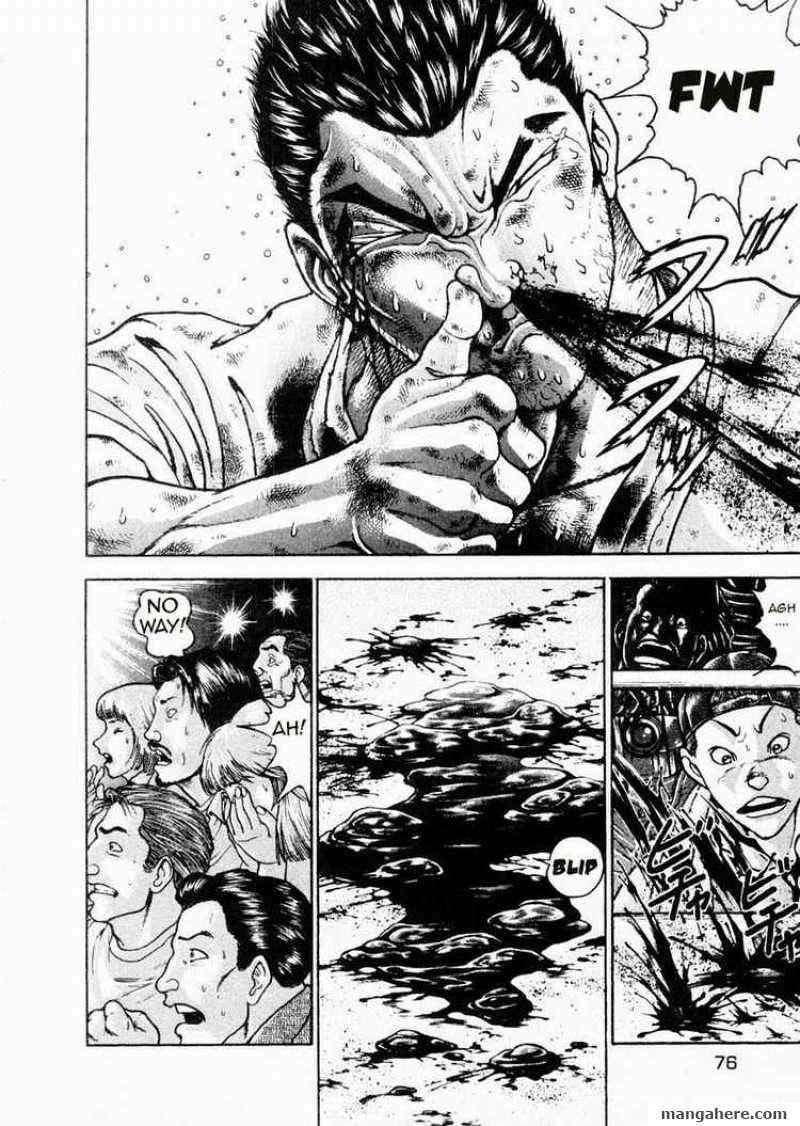 Garouden 83 Page 2